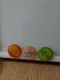 2013南京青奥会纪念徽章