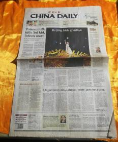 CHINA  DAILY  365bet浣��插�ㄧ嚎�荤���ユ��THE NATIONAL ENGLISH LANGUAGE  NEWSPAPER