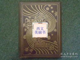 【包顺丰】1884年出版,Rubaiyat of Omar Khayyam, the Astronomer-Poet of Persia,含59幅黑白图版