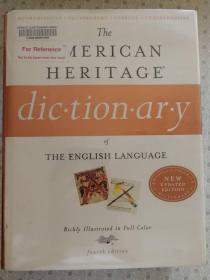 The American Heritage dictionary of The English Language New Updated Edition fourth edition