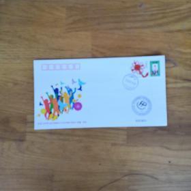 信封:纪念《中华人民共和国人口与计划生育法》实施一周年【纪念封】