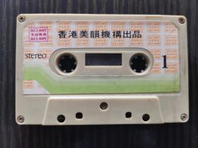 磁带:邓丽君      香港美韵机构出品      (裸带)