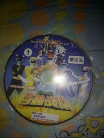 动画片VCD奥特曼碟 百兽战队奥特曼   有划痕看图一碟 电光超人古立特之百兽金刚