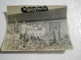 老照片 ;  民国三十六年(朝鲜文)금당학교춘구용사우승긔렴