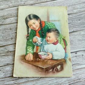 """妇幼卫生 1958.1 〖北京市保育训练班轮流培训全市托儿所的在职干部(照片);黄嘉音用所谓""""精神治疗""""欺骗病人;婴儿肺炎的预防和护理。。。〗"""