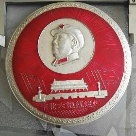 毛主席像章,