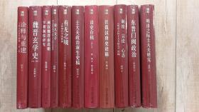 北京大学出版社博雅英华系列11册