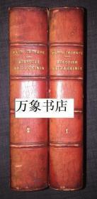 Jagnaux :  Histoire de la Chimie  化学史  2册全  大量插图  皮脊精装  国外馆书品好  少量印记