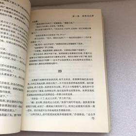 06年库存书 荒原小说 特价
