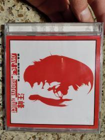 汪峰《爱是一颗幸福的子弹》CD,碟片品好几乎无划痕。