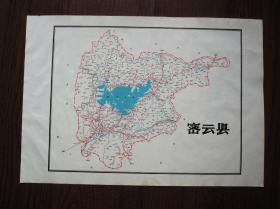 【1964年老地名】北京市密云县地名图(公社、村落、单位)