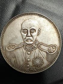 ★秒杀价1490元★要买的速度■【★★老银元中华民国纪念币双旗银币