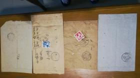 六十年代实寄封。邮路清晰,真实可靠。
