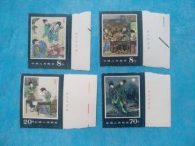 T99牡丹亭 1套 版名(新邮票)