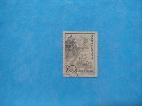 纪50-3 关汉卿戏剧创作七百年 20分高值  1枚 (邮票)