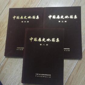 中国历代地图集