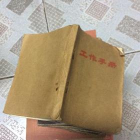 1984年江苏省5市尺布票一本