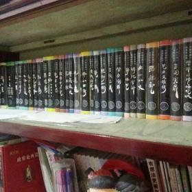 中国古典小说普及丛书一套齐全。38册不重样。1888元。全网只此一套。