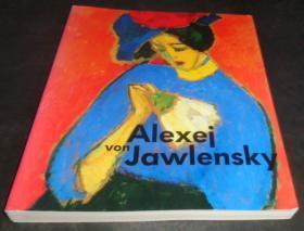 2手德文 Alexej Von Jawlensky 阿历克塞冯雅弗林斯基 292页 1994年 xbd53