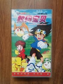 数码宝贝(VCD)28碟装