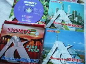 厦新MTV 5CD