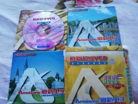 厦新超级VCD 6CD