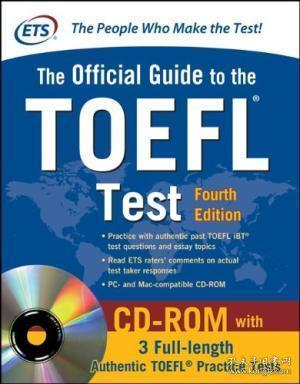 Official Guide To The Toefl Test With Cd 英文原版