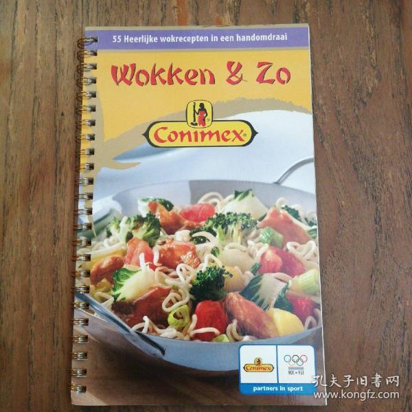 WOKKEN & ZO CONIMEX 【荷兰语原版?语言书友自签】
