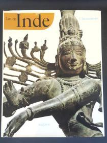 LART ET LES GRANDES CIVILISATIONS 印度艺术和伟大的文明 大开本超厚精装本 带皮外盒