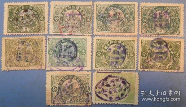 ax0909四川石印长城图印花税票3.4.5.7版和再版10枚不同版或不同加盖