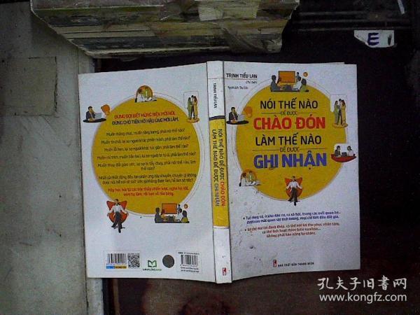 外文书一本  ,,,,,