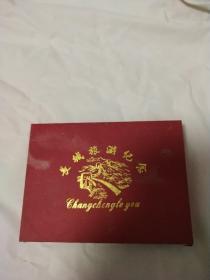 长城旅游纪念铜方章