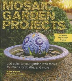 Mosaic Garden Projects 園林景觀馬賽克創意裝飾設計