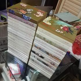 金庸作品集(明河社全36册)