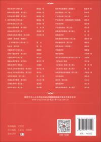 二手正版经济学原理第三版第3版21世纪经济学系列教材高鸿业名?9787300274553r