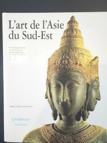 东南亚艺术   艺术和伟大的文明 Lart de lAsie du Sud-Est  COLLECTION CRÉÉE PAR LUCIEN MAZENOD  大开本带外盒  638页
