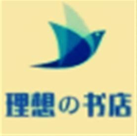 2018年上海插班生考试复习全书 英语 基础复习使用