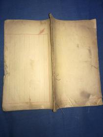 民国词集稿本,线装一册全,字体秀美,修改处很多,有批注