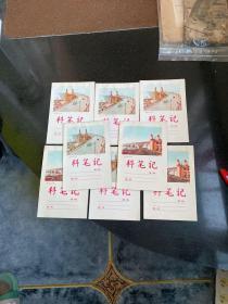 文革时期全新空白科笔记本 南京长江大桥图案 辽阳印刷厂 每本7元