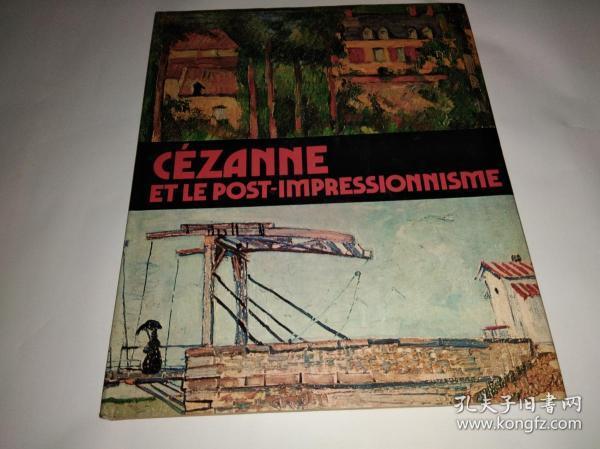 CÉZANNE ET LE POST-IMPRESSIONNISME 塞尚和后印象派