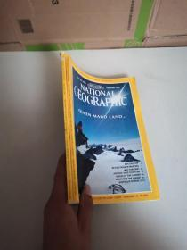 NATIONAL GEOGRAPHIC (1998年 ) 2册合售