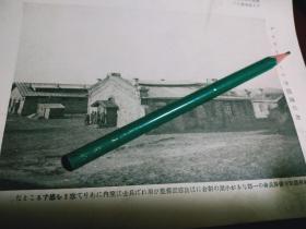 满洲里扎赉诺尔车站1918年