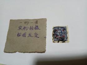 中华民国邮票,中华民国邮政,民国普票 孙中山像加盖暂作伍角信销邮票,