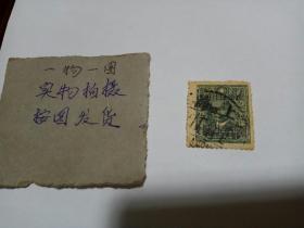 中华民国邮票,中华民国邮政,民国普票 孙中山像贰圆,信销邮票