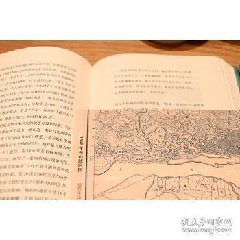 西迁东还:抗战后方人物的命运与沉浮