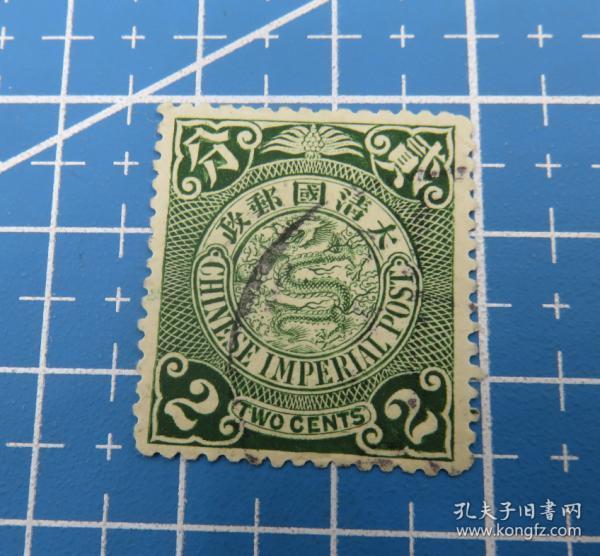 大清国邮政--蟠龙邮票--面值贰分(绿3)