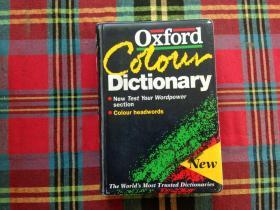 The Oxford Colour Dictionary