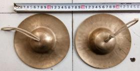 建国后 铜钹 一对  直径16.5CM