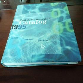 Test & measurement catalog1995