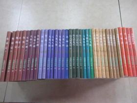 金庸作品集  全36卷  带箱
